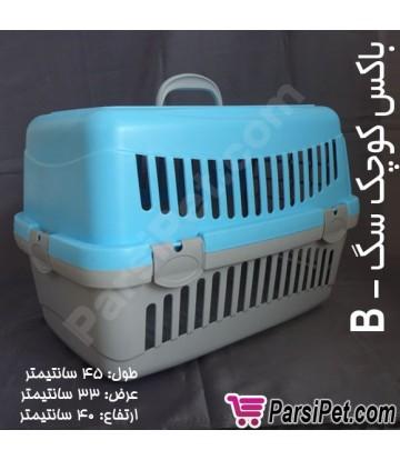 قفس تاشو - A4008