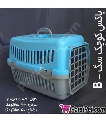 قفس تاشو - A3110