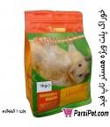 خوراک طوطی سانان - Pappagalli Grandmix