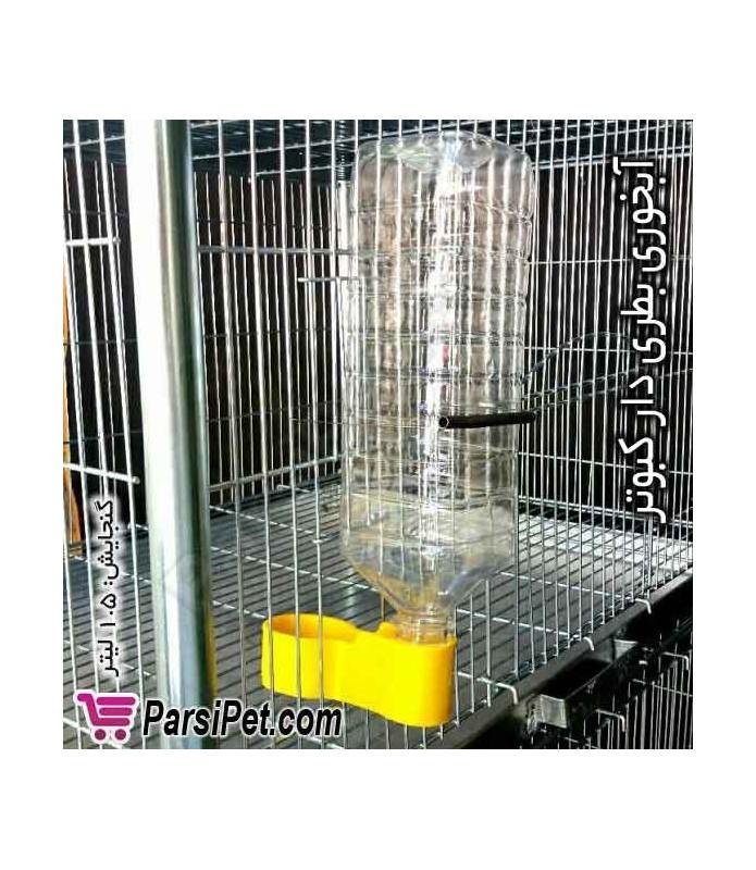 دماسنج و رطوبت سنج پلاستیکی مخصوص سالن قناری