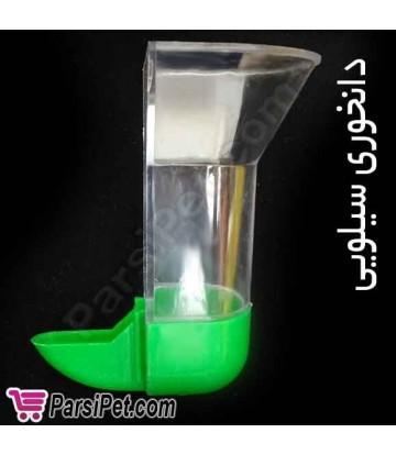 کفی پلاستیکی قفس مسافرتی