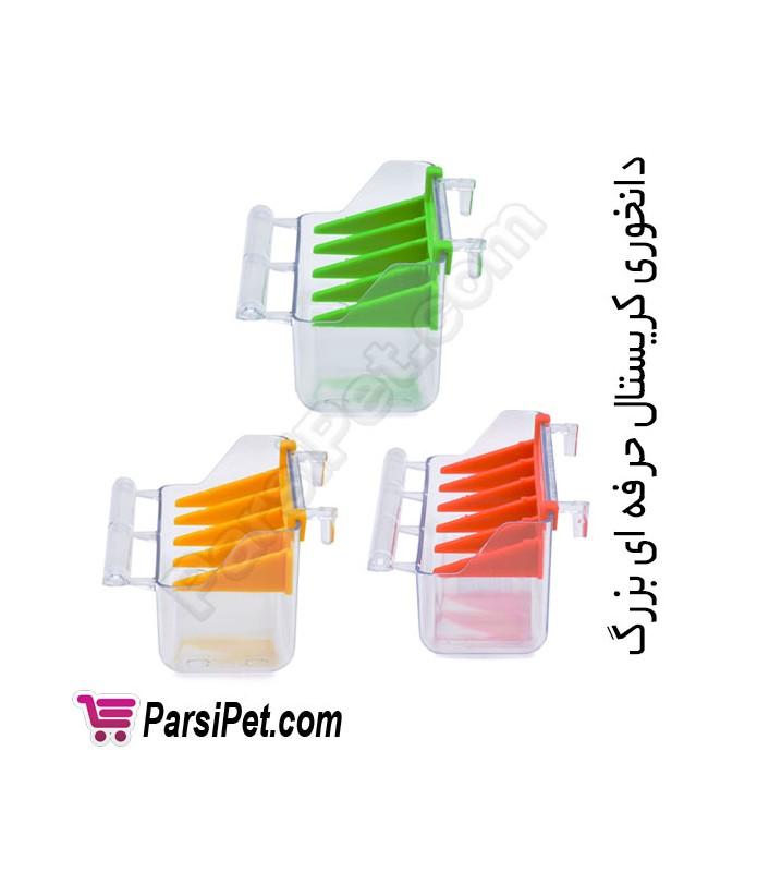 آشیانه پلاستیکی فنچ