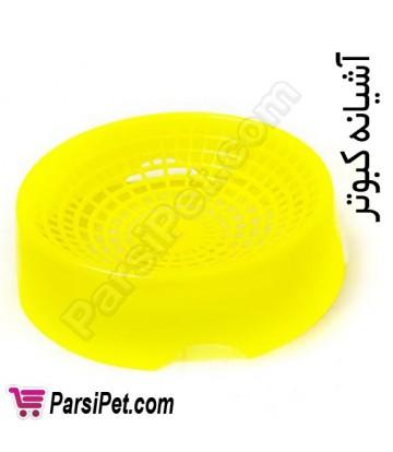 حلقه پلاستیکی قناری