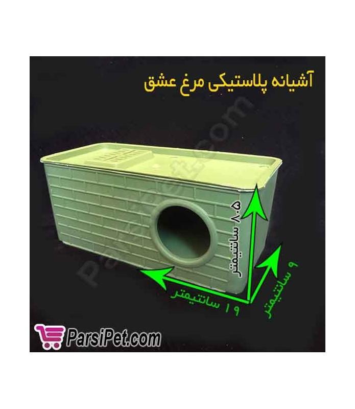 فيلم آموزشي کشت گوجه فرنگی در گلخانه