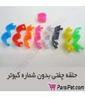 حلقه نانو پليمري قناري - بسته 100 عددي