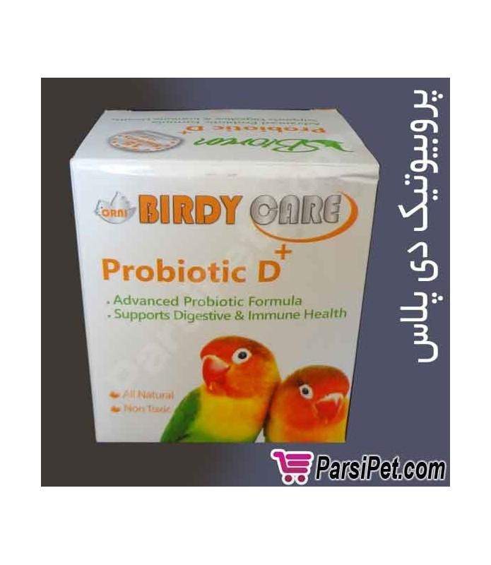 پروبیوتیک دی پلاس