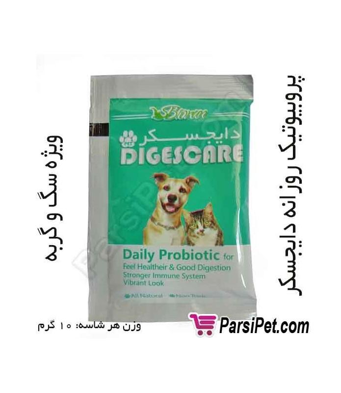 پروبیوتیک روزانه دایجسکر ویژه سگ و گربه