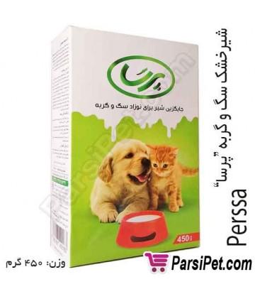 شیرخشک سگ و گربه پرسا