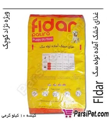 غذای خشک توله سگ - نژاد کوچک - FIdar