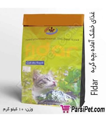غذای خشک آماده بچه گربه - FIdar