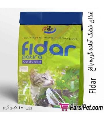 غذای خشک آماده گربه بالغ - FIdar