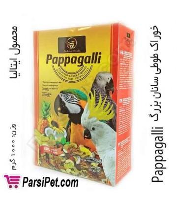 خوراک طوطی سانان بزرگ Pappagalli