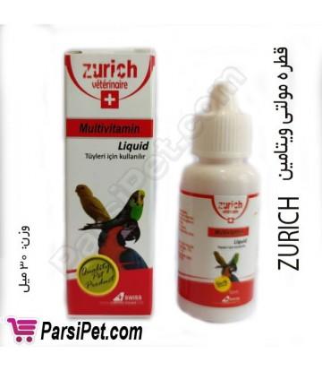 قطره مولتی ویتامین ZURICH قناری و طوطی