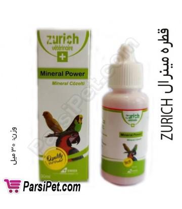 قطره مینرال ZURICH ویژه قناری و کبوتر و طوطی