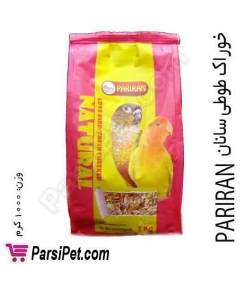 خوراک عروس هلندی و طوطی برزیلی PARIRAN