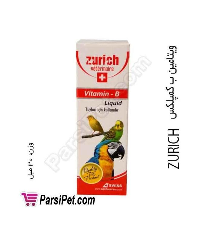 قطره ب کمپلکس ZURICH مخصوص قناری و طوطی سانان و کبوتر