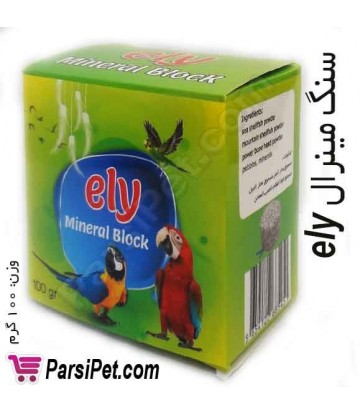 سنگ مینرال ely - بلوک معدنی پرنده