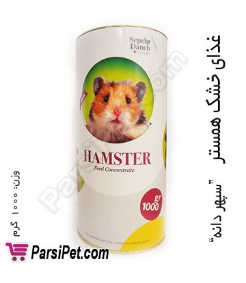 غذای خشک همستر - سپهر دانه