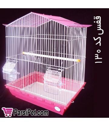 قفس کد 130 - قناری ، فنچ ، سهره ، مرغ عشق