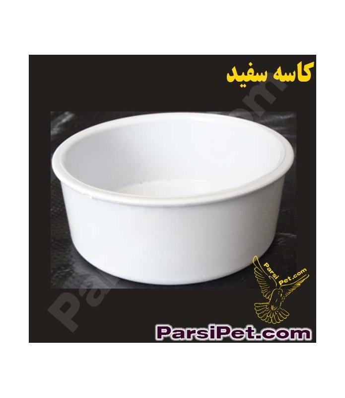 کاسه سفید مخصوص ظرف غذای پرنده