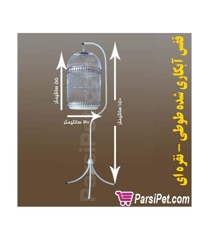 قفس آبکاری شده نقره ای طوطی