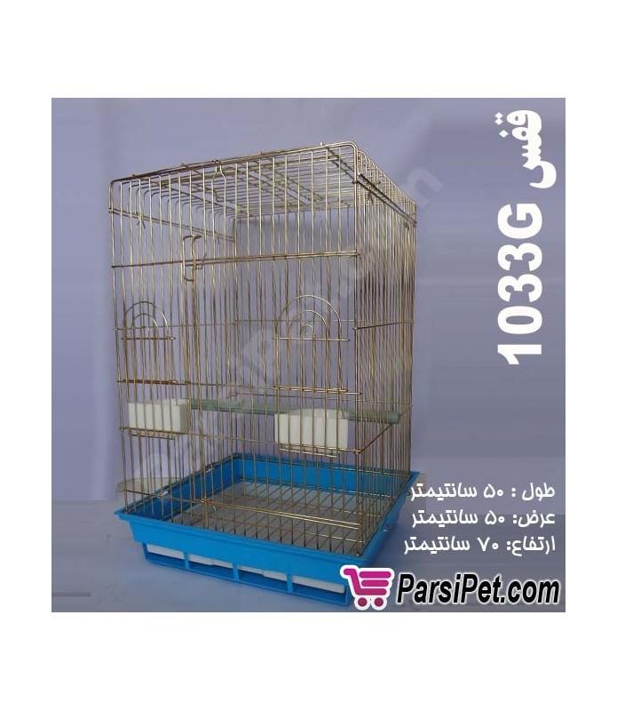قفس 1033G مخصوص کاسکو و طوطی