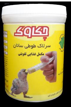 سرلاک طوطی سانان چکاوک